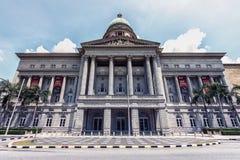 国家肖像馆新加坡 库存照片