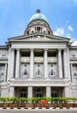 国家肖像馆的门面,新加坡 免版税库存图片