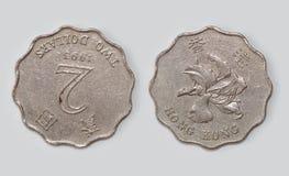 国家`老硬币,香港 免版税库存图片