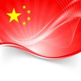 国庆节中华人民共和国红色波浪背景 免版税库存图片