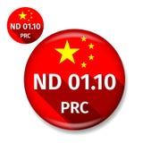 国庆节标志设计模板 免版税库存图片