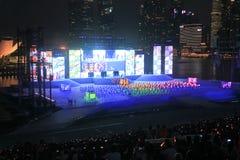 国庆节游行展示 库存照片