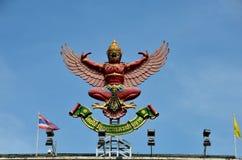 国徽封印泰国的皇家国王鹰报  免版税库存照片
