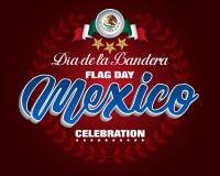 国旗纪念日庆祝在墨西哥 向量例证