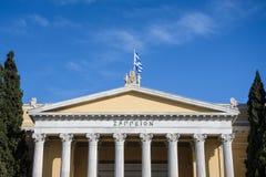 国民的Zappeion大厅在雅典,希腊从事园艺 Zappeion megaro是一新古典主义的大厦会议和陈列分 库存照片
