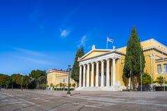国民的Zappeion大厅在雅典,希腊从事园艺 Zappeion megaro是一新古典主义的大厦会议和陈列分 免版税图库摄影