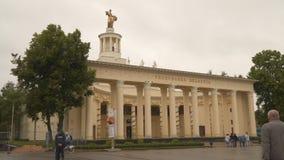 国民经济的成就的陈列的白俄罗斯语亭子在莫斯科 股票视频
