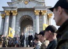 国民警卫队的天 免版税库存照片