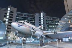 国泰航空公司总部在香港 图库摄影