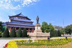 国父纪念馆是一个八角形物型大厦在广州,中国 库存图片