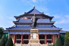 国父纪念馆是一个八角形物型大厦在广州,中国 免版税库存图片