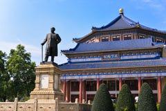 国父纪念馆是一个八角形物型大厦在广州,中国 库存照片