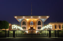 国王麝香葡萄的,阿曼`s宫殿 库存照片