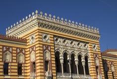 国立图书馆,萨拉热窝 免版税库存图片