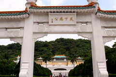 国立故宫博物院台湾 库存照片