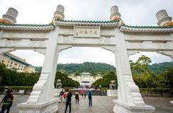 国立故宫博物院,台北 免版税库存照片