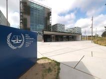 国际刑事法院前院、入口和标志 免版税库存图片