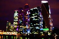 国际商业中心莫斯科市Defocused看法  库存照片