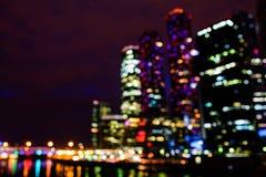 国际商业中心莫斯科市Defocused看法  免版税库存图片