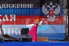 国际天的庆祝团结在顿涅茨克 库存图片
