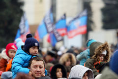 国际天的庆祝团结在顿涅茨克 免版税库存照片