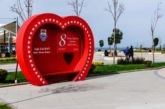国际妇女` s天标志亚洛瓦市-土耳其 库存照片