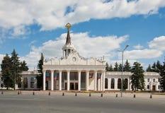 国际机场哈尔科夫 库存照片