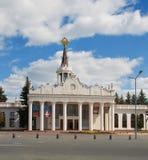 国际机场哈尔科夫 免版税图库摄影