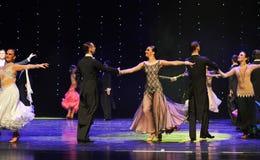 国际标准舞蹈这奥地利的世界舞蹈 库存照片