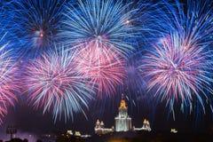 国际烟花节日在莫斯科 免版税库存照片
