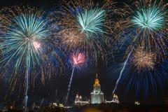 国际烟花节日在莫斯科 库存图片