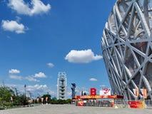 2015年国际田联世界竞技冠军的入口在全国体育场的在北京 库存图片
