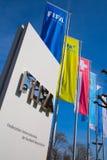 国际足球联合会总部设 免版税库存照片