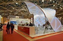 国际陈列在莫斯科 免版税库存照片