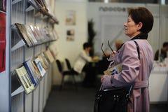 国际贝尔格莱德书市 库存照片