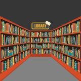 图书馆书架背景传染媒介  皇族释放例证