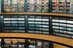 图书馆公共 免版税库存图片