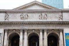 图书馆新的公共约克 免版税库存照片