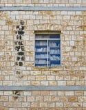 图书馆窗口在以色列 免版税库存照片