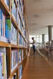图书馆 图库摄影
