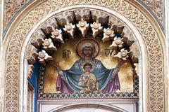 图标耶稣・玛丽亚马赛克 免版税图库摄影