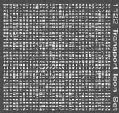 图标集合运输 库存照片