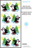 图片难题-发现每个滑冰的企鹅图象的被反映的拷贝 向量例证