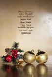 图象圣诞节语言 库存照片
