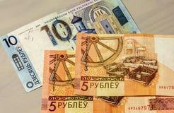 图象的部分在五和十卢布票据的  免版税库存图片