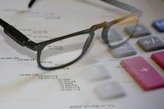 图 免版税图库摄影