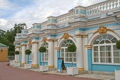 圆周(翼)凯瑟琳宫殿 ST 彼得斯堡, TSARSKOYE SELO,俄罗斯 免版税图库摄影