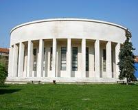 圆形建筑的萨格勒布 免版税库存图片