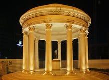 圆形建筑在斯科普里镇 马其顿 免版税库存照片