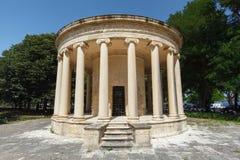 圆形建筑的梅特兰 免版税库存照片